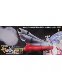 SOUL OF CHOGOKIN  GX-57 SPACE BATTLE SHIP YAMATO