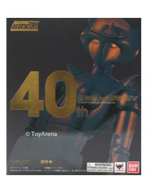 SOUL OF CHOGOKIN  GX-8 APHRODAI A 40TH ANNIV.