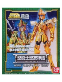 SAINT SEIYA GOLD CLOTH  POSEIDON