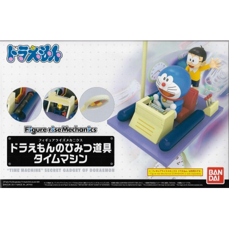 DORAEMON FIGURE-RISE MECHANICS  TIME MACHINE SECRET GADGET OF DORAEMON