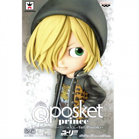 QPOSKET  YURI ON ICE YURI PLISETSKY