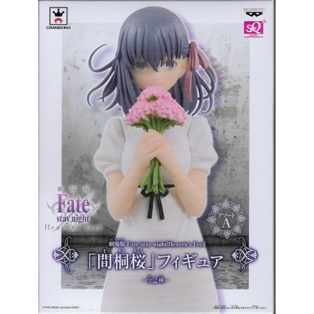 FATE STAY NIGHT HEAVEN'S FEEL  SAKURA MATOU