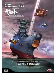 STAR BLAZERS 2199  ODYSSEY OF THE CELESTIAL ARK DVD