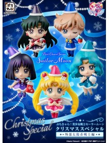 SAILOR MOON PETIT CHARA  CHRISTMAS SPECIAL GUARDIANS OF THE OUTER PLANETS