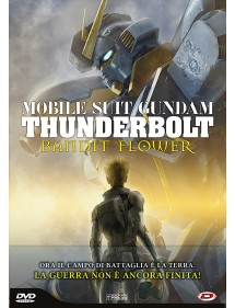 MOBILE SUIT GUNDAM THUNDERBOLT  BANDIT FLOWER DVD