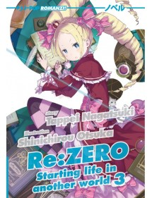 RE:ZERO STARTING LIFE IN ANOTHER WORLD  3