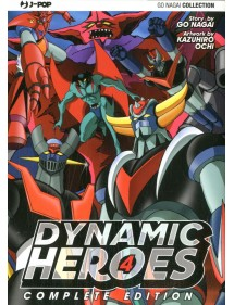 DYNAMIC HEROES COMPLETE EDITION  4