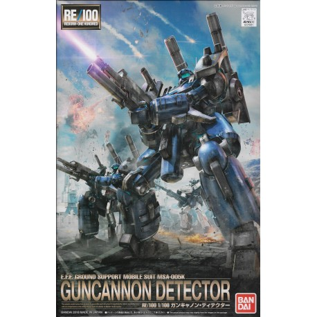 RE/100 GUNDAM REBORN ONE HUNDRED scala 1/100 8 GUNCANNON DETECTOR