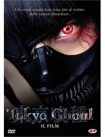 TOKYO GHOUL IL FILM  DVD