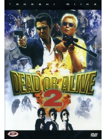 DEAD OR ALIVE 2 Takashi Miike collection UNICO