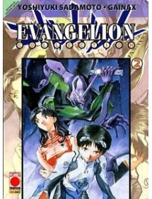 EVANGELION COLLECTION  2 SECONDA RISTAMPA