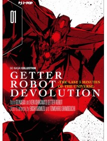 GETTER ROBOT DEVOLUTION  1 THE LAST 3 MINUTES OF THE UNIVERSE