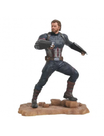 MARVEL GALLERY PVC DIORAMA  AVENGERS INFINITY WAR - CAPTAIN AMERICA