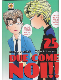 DUE COME NOI  25 DELUXE