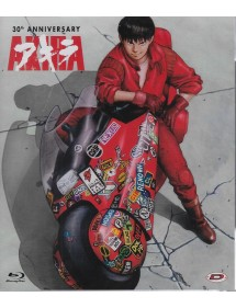 AKIRA  30TH ANNIVERSARY STANDARD EDITION BLU-RAY