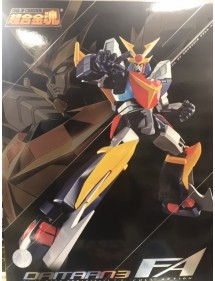 SOUL OF CHOGOKIN GX-82 DAITARN3 FULL ACTION
