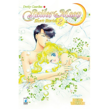 PRETTY GUARDIAN SAILOR MOON NEW EDITION  SHORT STORIES 2