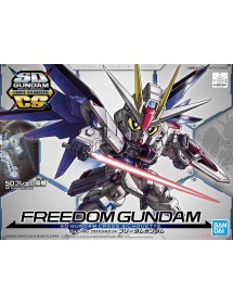 SD CROSS SILHOUETTE  8 FREEDOM GUNDAM