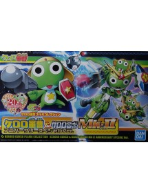 KERORO PLAMO COLLECTION  KERORO GUNSO & KEROROROBO ANNIVERSARY VER.