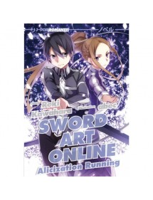 SWORD ART ONLINE NOVEL  11 ALICIZATION RUNNING