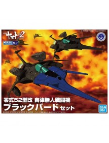 STAR BLAZER  2202 MECHA COLLECTION SPACE FIGHTER BLACK BIRD