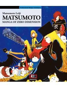 MATSUMOTO MANGA OF ZERO DIMENSION  VOLUME UNICO