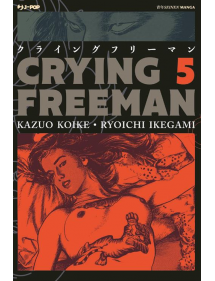 CRYING FREEMAN  5