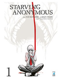 STARVING ANONYMOUS  1