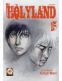 HOLYLAND 15 DELUXE