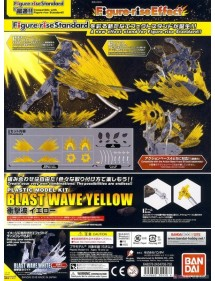 FIGURE-RISE EFFECT SHOCKWAVE BLAST WAVE YELLOW