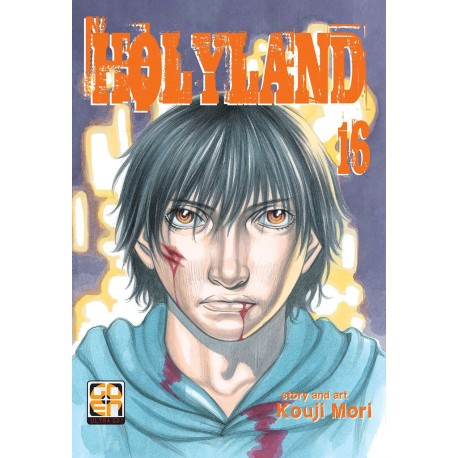 HOLYLAND 16 DELUXE