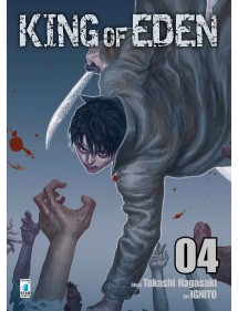 KING OF EDEN 4
