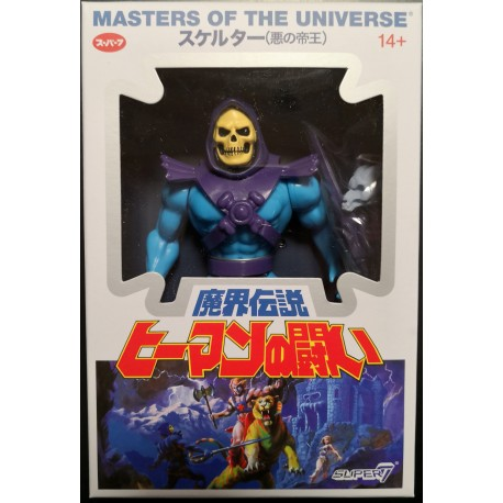 MASTERS OF THE UNIVERSE SKELETOR JAPANESE VERSION BOX