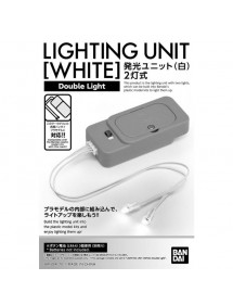 MG GUNDAM MASTER GRADE SCALA 1/100 LED LIGHTING UNIT (WHITE) TYPE 2
