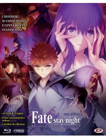 FATE STAY NIGHT HEAVEN'S FEEL THE MOVIE 2 BLU-RAY LOST BUTTERFLY
