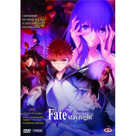 FATE STAY NIGHT HEAVEN'S FEEL THE MOVIE 2 DVD LOST BUTTERFLY