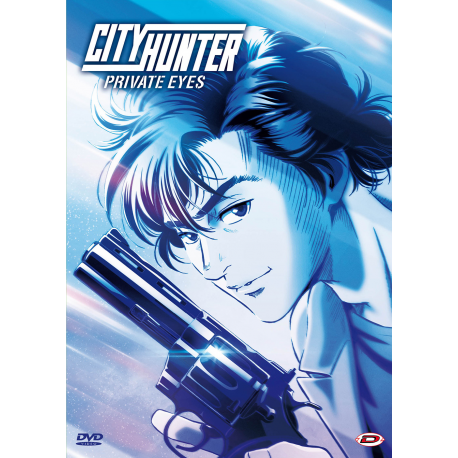 CITY HUNTER PRIVATE EYES FIRST PRESS DVD