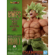 BWFC BANPRESTO WORLD FIGURE COLOSSEUM DRAGON BALL SUPER - BROLY