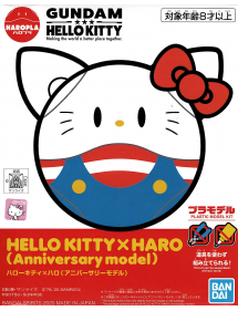 HAROPLA HELLO KITTY X HARO ANNIVERSARY MODEL