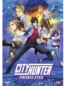 CITY HUNTER PRIVATE EYES DVD