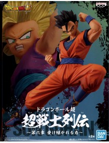 DRAGON BALL SUPER ULTIMATE SON GOHAN