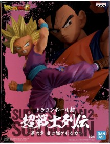 DRAGON BALL SUPER SUPER SAIYAN 2 SON GOHAN