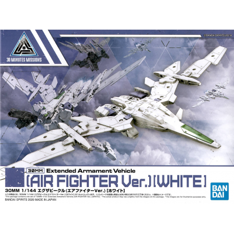 30 MINUTES MISSIONS EV-1 AIR FIGHTER VER. WHITE