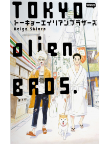 TOKYO ALIEN BROTHERS COLLECTION BOX - SERIE COMPLETA IN TRE VOLUMI