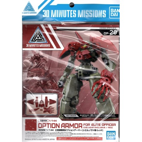 30 MINUTES MISSIONS OPTION ARMS FOR ELITE OFFICER