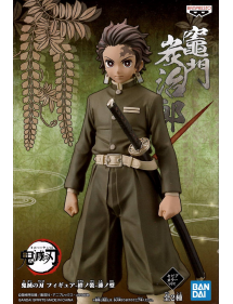 DEMON SLAYER VOL.7 - TANJIRO KAMADO - 15CM