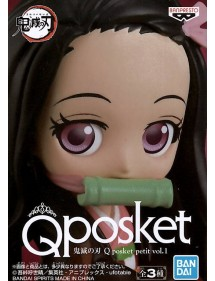 QPOSKET PETIT DEMON SLAYER NEZUKO KAMADO (NORMAL COLOR VER.) 7CM