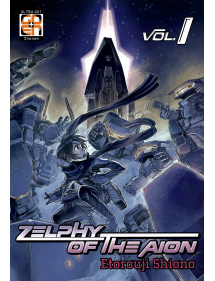 ZELPHY OF THE AION 1
