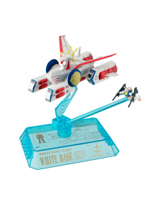 COSMO FLEET COLLECTION MOBILE SUIT GUNDAM WHITE BASE (7CM)
