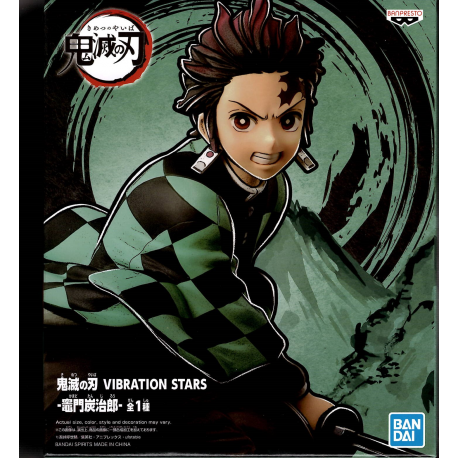 DEMON SLAYER VIBRATION STARS TANJIRO KAMADO